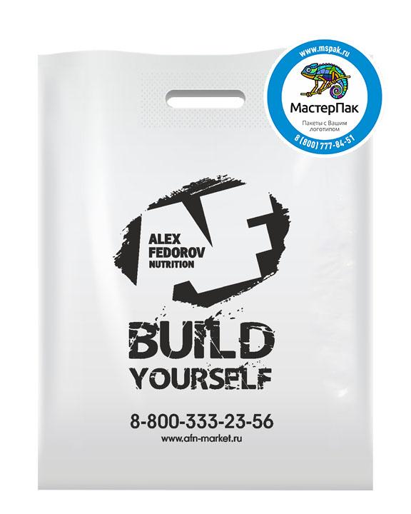 ПВД пакет с логотипом Build yourself, 70 мкм, 30*40, белый, Москва