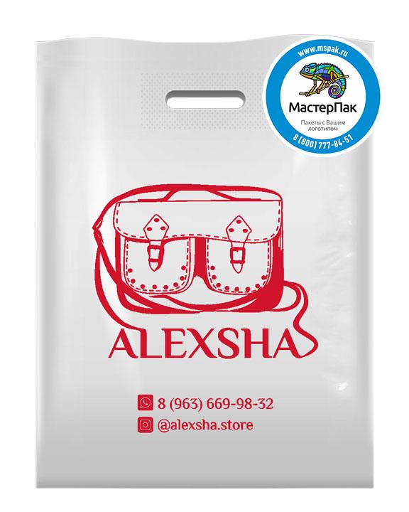 ПВД пакет с логотипом ALEXSHA, 70 мкм, 38*50, белый, Москва