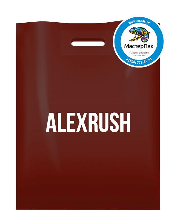 ПВД пакет с логотипом ALEXRUSH, 70 мкм, 38*50, бордовый, Нижневартовск