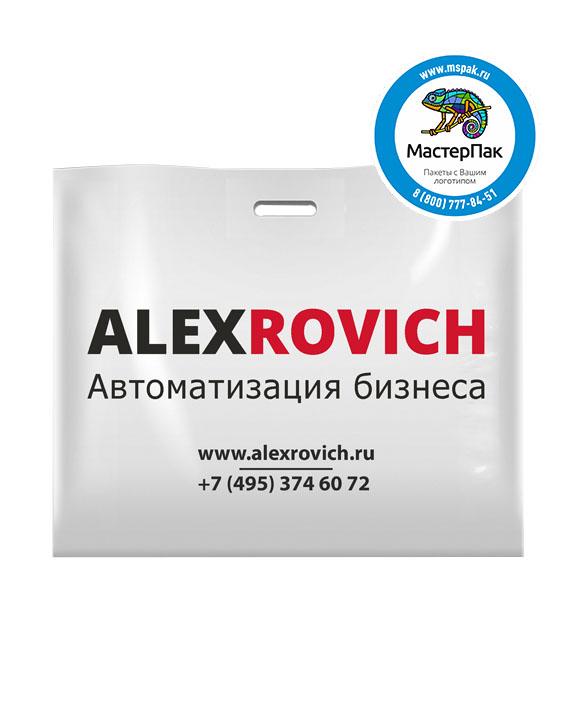 ПВД пакет с логотипом AlexRovich, 70 мкм, 60*50, белый, Москва