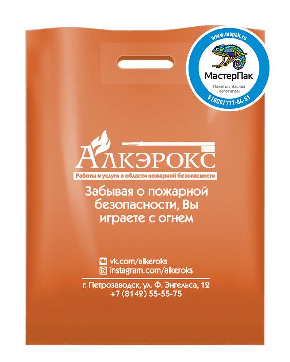 ПВД пакет с логотипом Алкэрокс, 70 мкм, 30*40, оранжевый, Петрозаводск