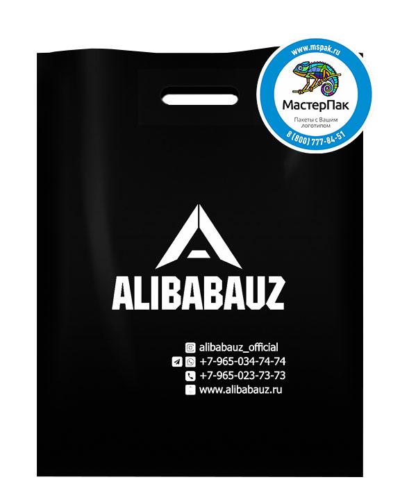 ПВД пакет с логотипом Alibabauz, 70 мкм, 30*40, чёрный