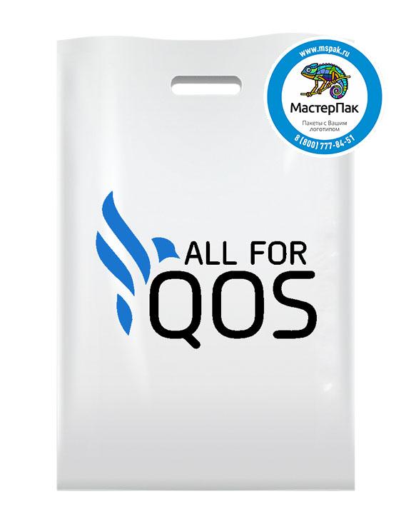 ПВД пакет с логотипом All For Qos, 70 мкм, 30*40, белый, Москва