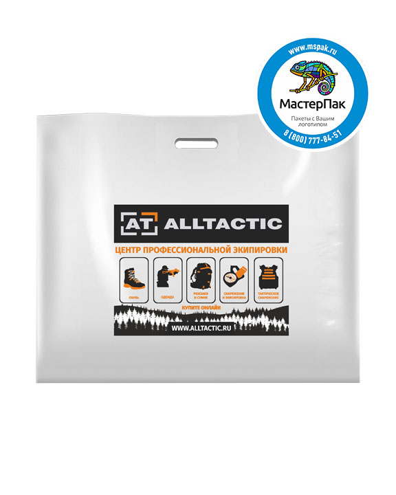 ПВД пакет с логотипом Alltactic, 70 мкм, 60*50, белый, Москва