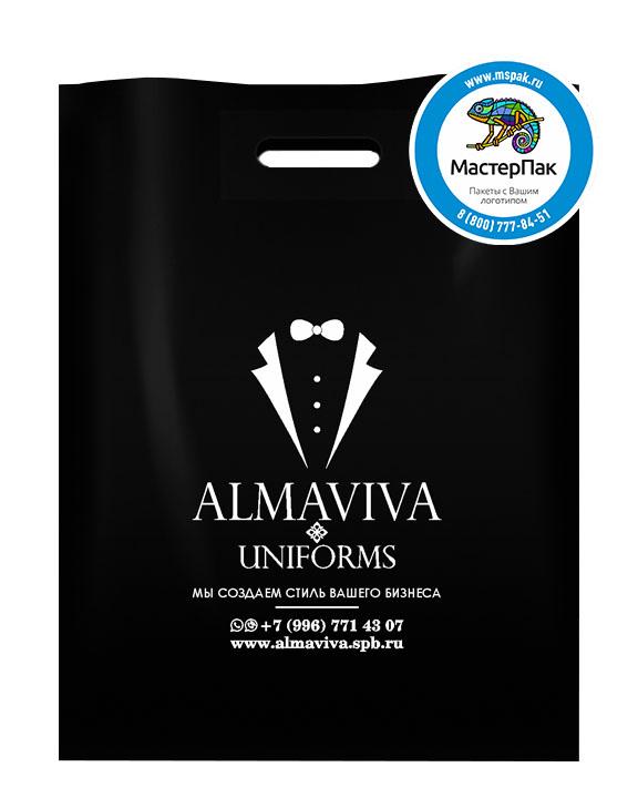 ПВД пакет с логотипом ALMAVIVA , 70 мкм, 30*40, чёрный, Санкт-Петербург