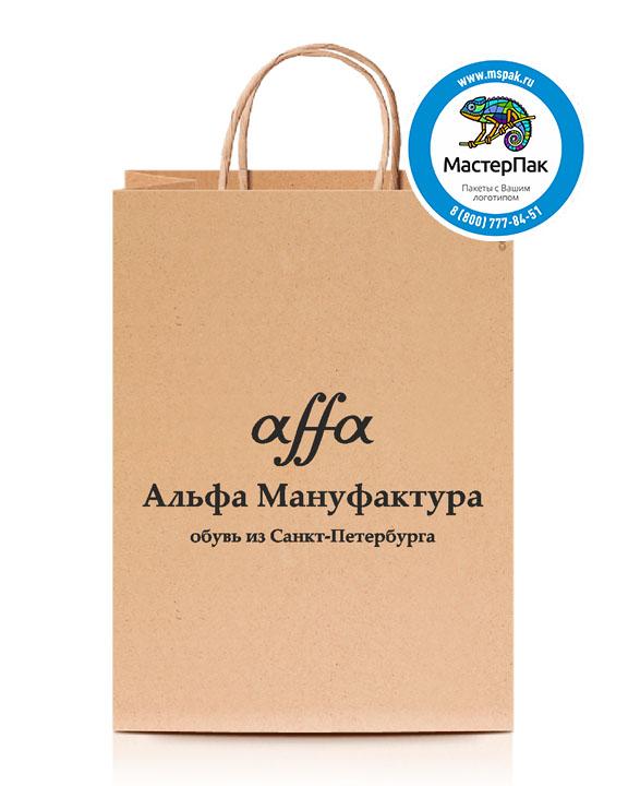 Пакет крафтовый с логотипом AFFA, 45*15*35, Санкт-Петербург, 100 гр., крученые ручки