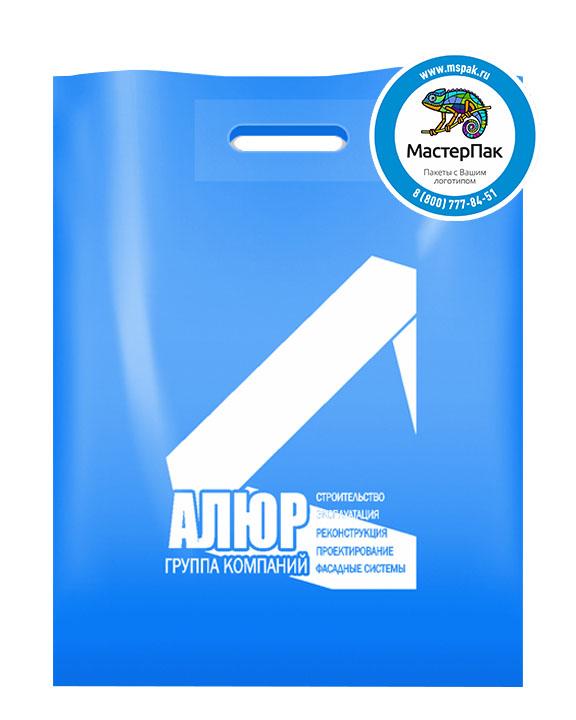 ПВД пакет с логотипом АЛЮР, 70 мкм, 36*45, голубой, Санкт-Петербург