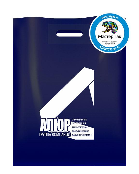 ПВД пакет с логотипом АЛЮР, 70 мкм, 36*45, темно-синий, Санкт-Петербург