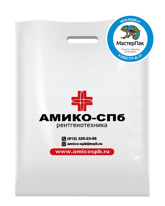 ПВД пакет с логотипом АМИКО-СПб, 70 мкм, 38*50, белый, Санкт-Петербург