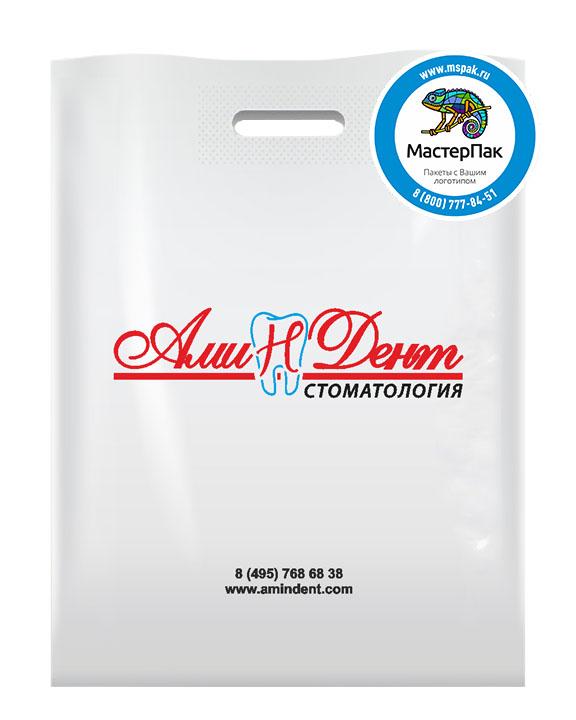 ПВД пакет с логотипом Ами-Н-Дент, 70 мкм, 30*40, белый, Москва