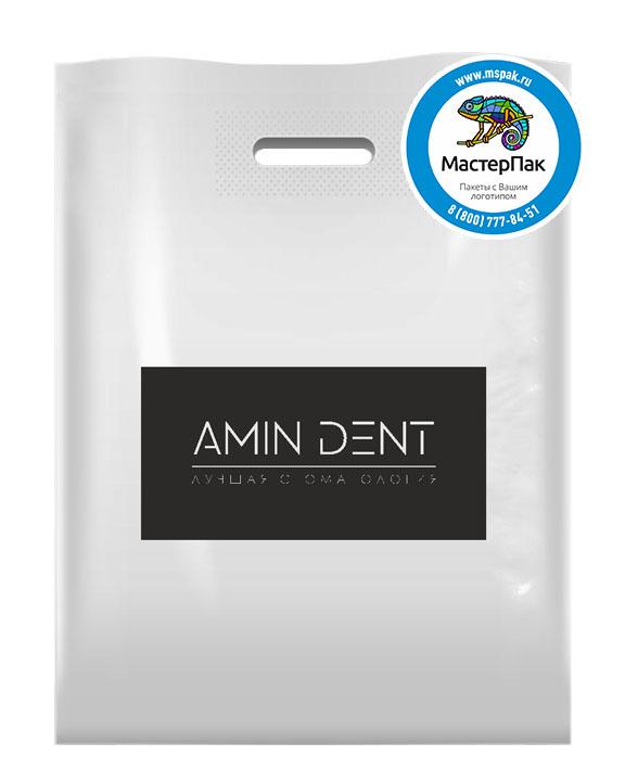 ПВД пакет с логотипом AMIN DENT, 70 мкм, 30*40, белый, Москва
