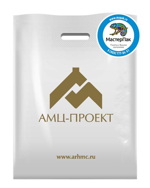 ПВД пакет с логотипом АМЦ-ПРОЕКТ, 70 мкм, 30*40, белый, Санкт-Петербург