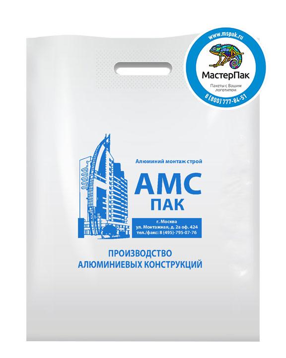 ПВД пакет с логотипом АМС ПАК, 70 мкм, 38*50, белый, Москва