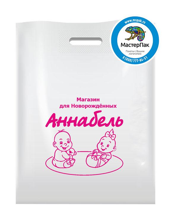 ПВД пакет с логотипом Аннабель, 70 мкм, 38*50, белый, Москва