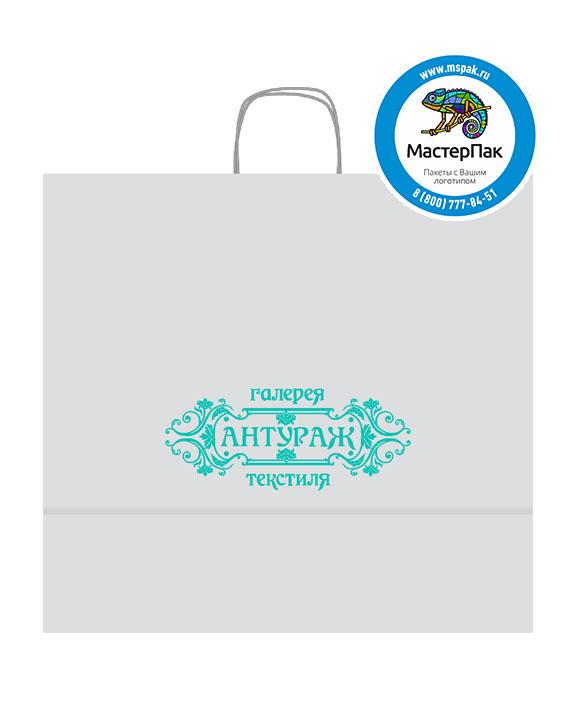 Пакет крафтовый с логотипом Галерея текстиля Антураж, 48*12*45, Сургут, 100 гр., крученые ручки