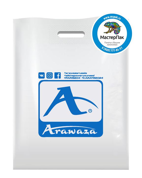 ПВД пакет с логотипом ARAWAZA, 70 мкм, 30*40, белый