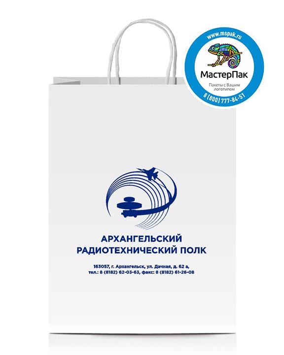 Пакет крафтовый с логотипом Архангельский радиотехнический полк, крученые ручки, 43*32*18, Архангельск, 80 гр.