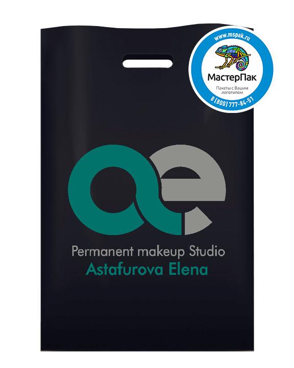 Пакет из ПВД с логотипом Permanent makeup Studio Astafurova Elena, 70 мкм, 22,5*34, чёрныйчёрный
