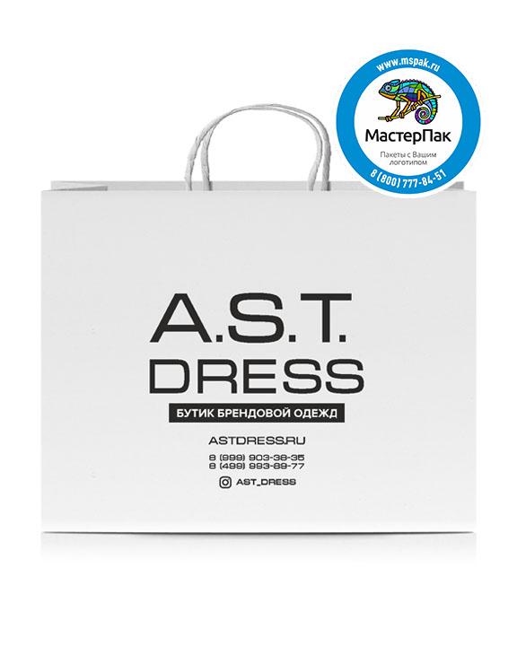 Пакет крафтовый с логотипом A.S.T. DRESS, крученые ручки, 45*15*35, Москва, 100 гр.