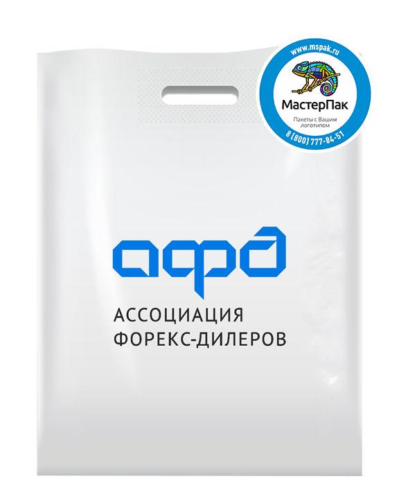 Пакет из ПВД с логотипом АФД, 70 мкм, 38*50, белый, Москва