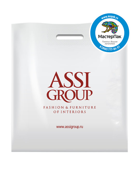 Пакет из ПВД с логотипом ASSI Group, 70 мкм, 45*50, белый, Москва