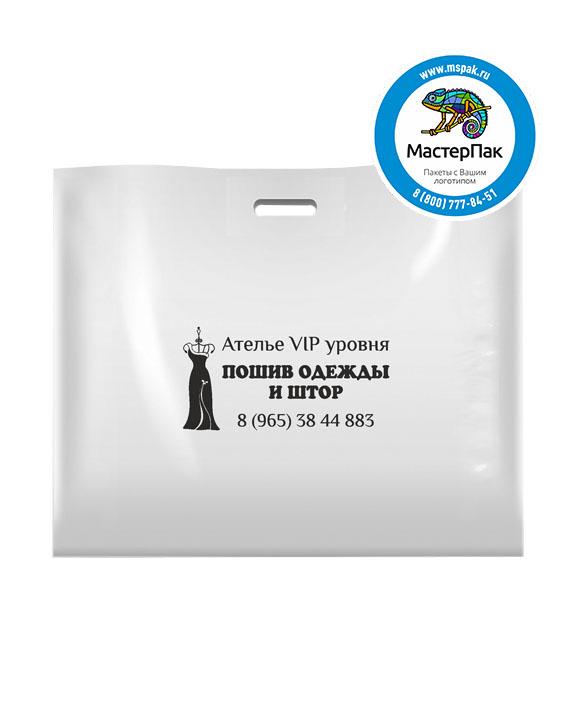 Пакет из ПВД с логотипом Ателье VIP уровня, 70 мкм, 60*50, белый, Королёв