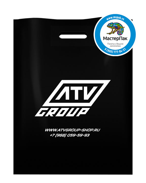 Пакет из ПВД с логотипом ATV group, 70 мкм, 30*40, чёрный, Москва