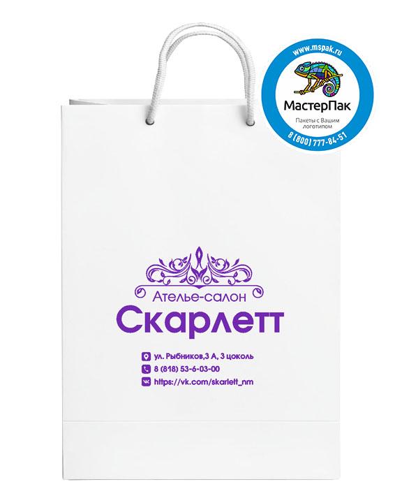 Пакет подарочный, бумажный, 30*40, 160 гр., с люверсами, с логотипом Скарлетт, Архангельск