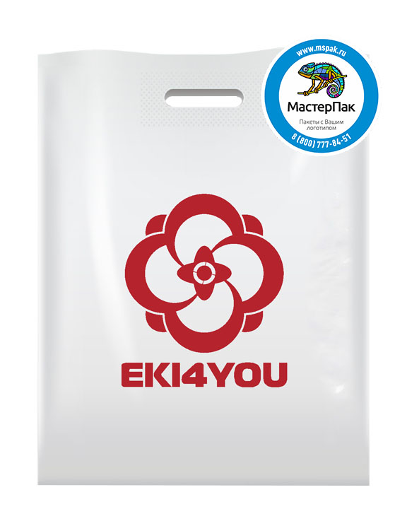 Пакет из ПВД с логотипом EKI4YOU, 70 мкм, 36*45, белый, Д. Путилково