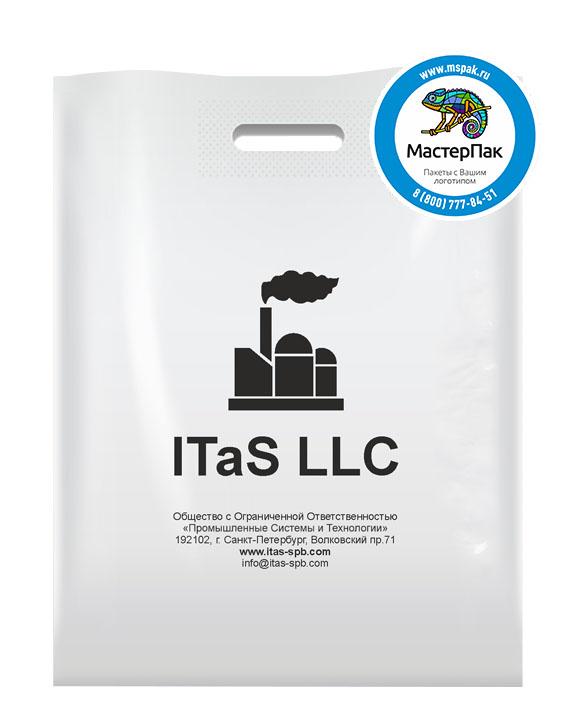 Пакет из ПВД с логотипом ITaS LLC, 70 мкм, 38*50, белый, Санкт-Петербург