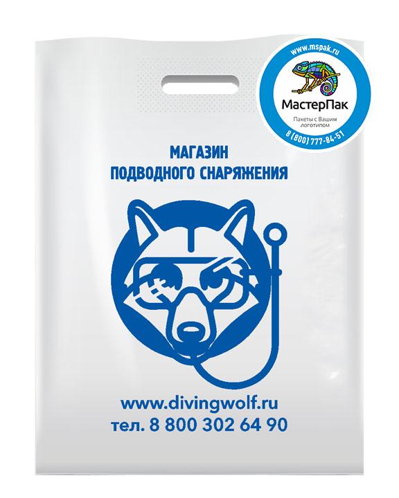 Пакет из ПВД с логотипом магазин подводного снаряжения DivingWolf, Москва, 70 мкм, 36*45, белый