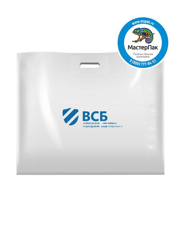 Пакет из ПВД с логотипом ВСБ, Санкт-Петербург, 70 мкм, 60*50, белый