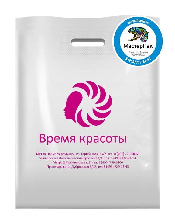 Пакет из ПВД с логотипом Время красоты, Москва, 70 мкм, 30*40, белый