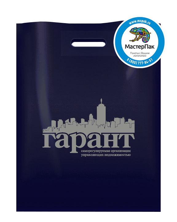 Пакет из ПВД с логотипом Гарант, 70 мкм, 30*40, темно-синий
