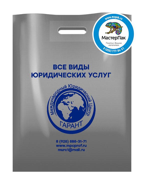 Пакет из ПВД с логотипом Гарант, Москва, 70 мкм, 30*40, серебро
