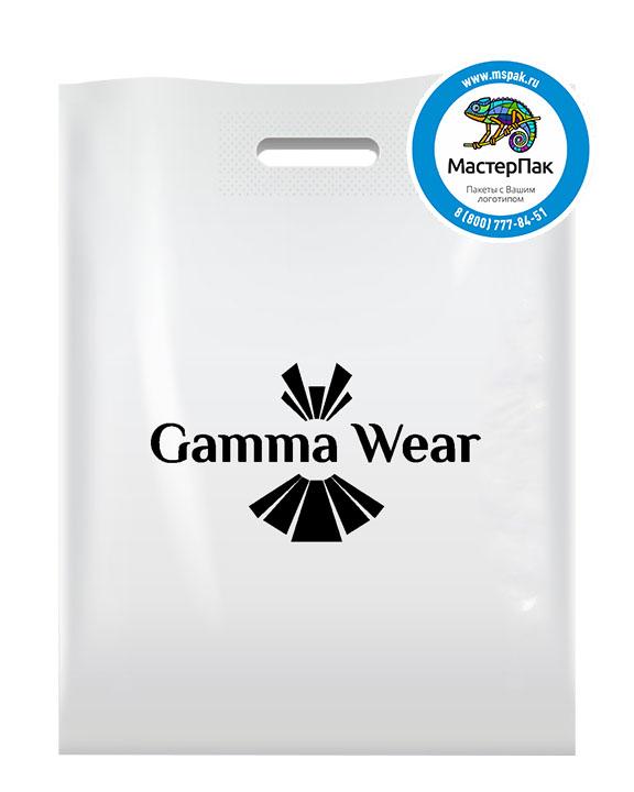 Пакет из ПВД с логотипом GAMMA WEAR, Москва, 70 мкм, 38*50, белый