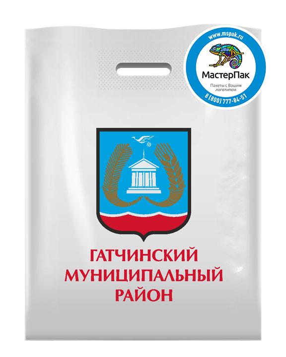 Пакет из ПВД с логотипом Гатчинский муниципальный район, Гатчина, 70 мкм, 30*40, белый