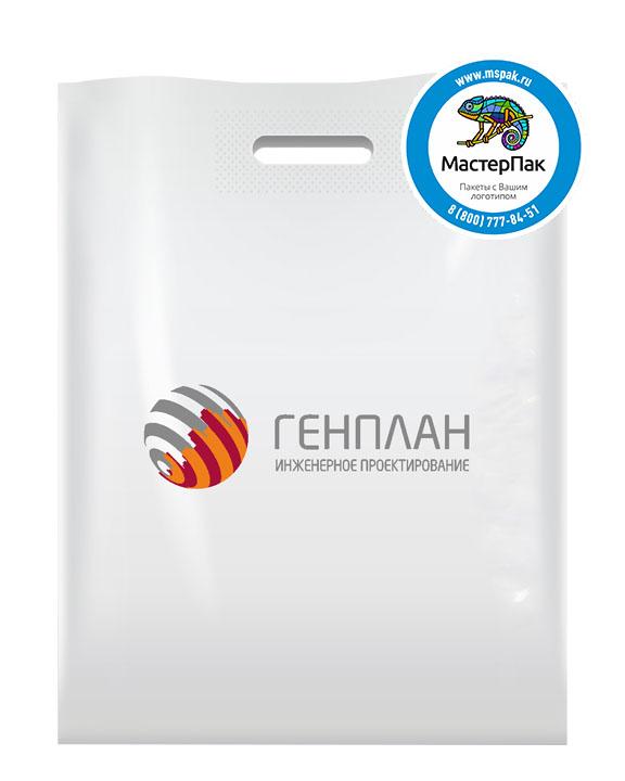 Пакет из ПВД с логотипом ГЕНПЛАН, Санкт-Петербург, 70 мкм, 30*40, белый