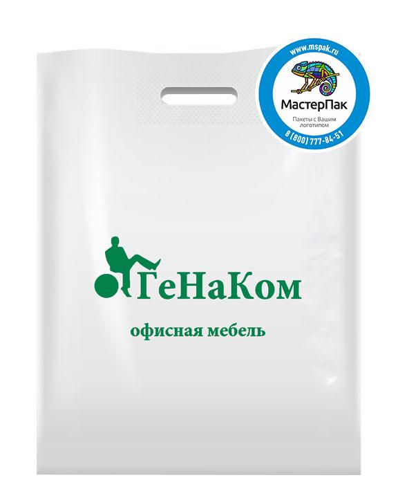 Пакет из ПВД с логотипом ГеНаКом, Москва, 70 мкм, 38*50, белый