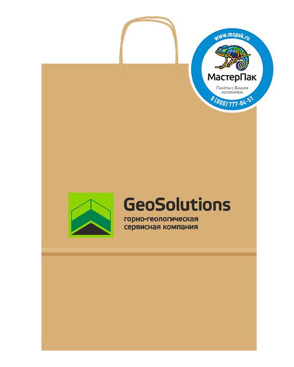 Пакет крафтовый с логотипом GeoSolutions, крученые ручки, 24*11*32, Москва, 100 гр.