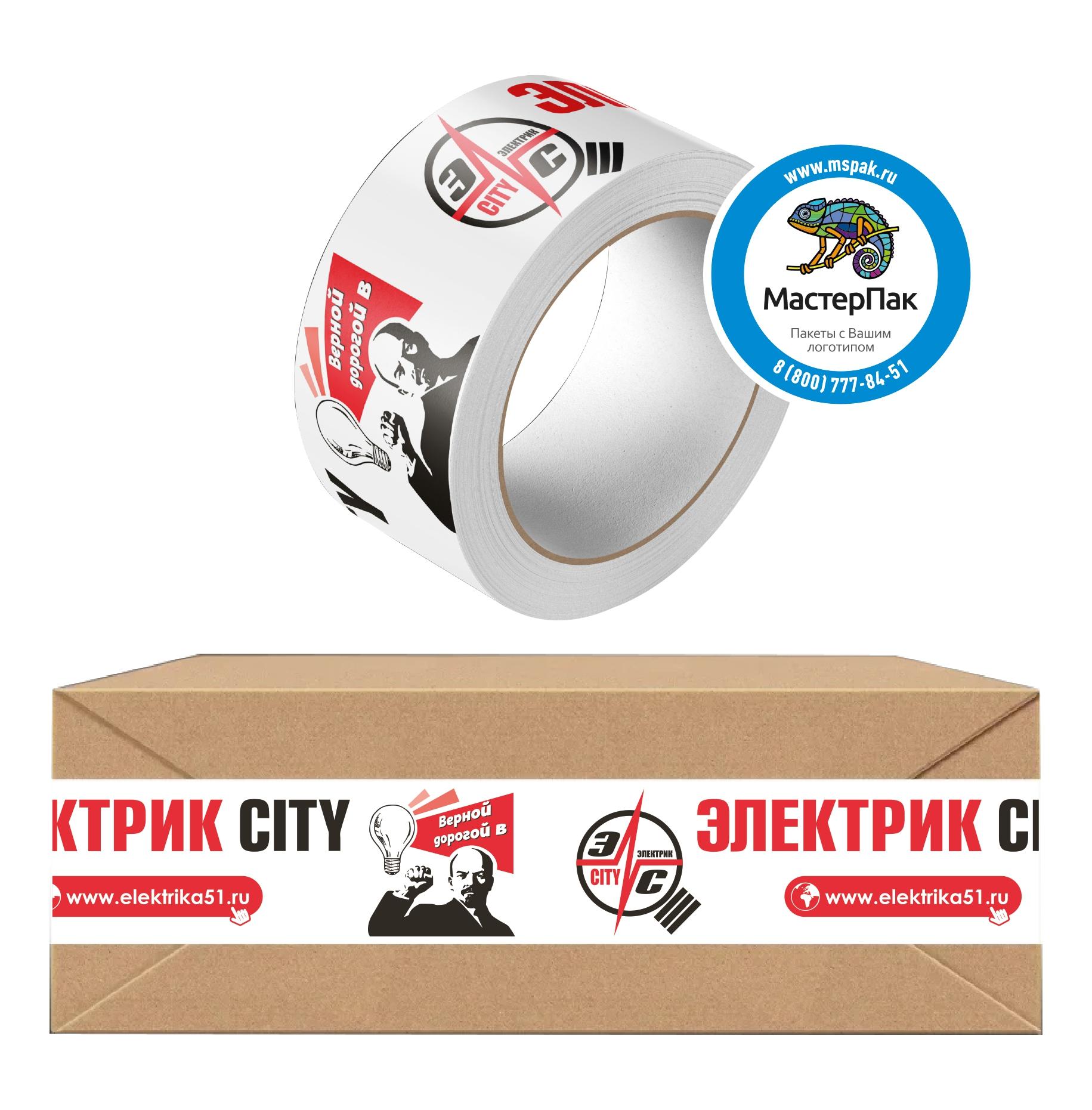 Скотч с логотипомЭлектрик City, 50 метров, 45 мкм, Мурманск