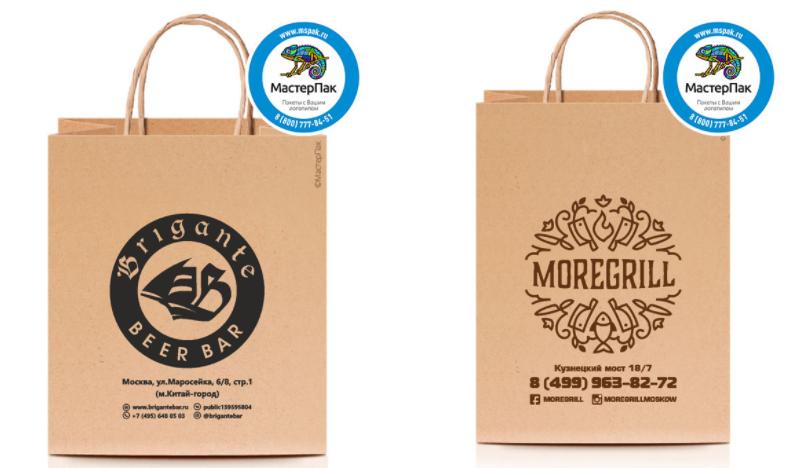 Как пакеты с логотипом повысят прибыль ресторанам, кафе, фаст-фуду