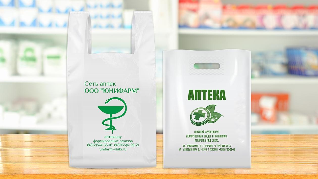 Фирменный пакет с логотипом для аптек