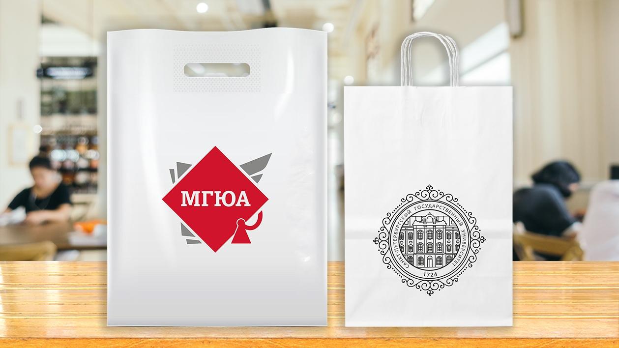 Пакеты с логотипом для вузов, университетов и институтов
