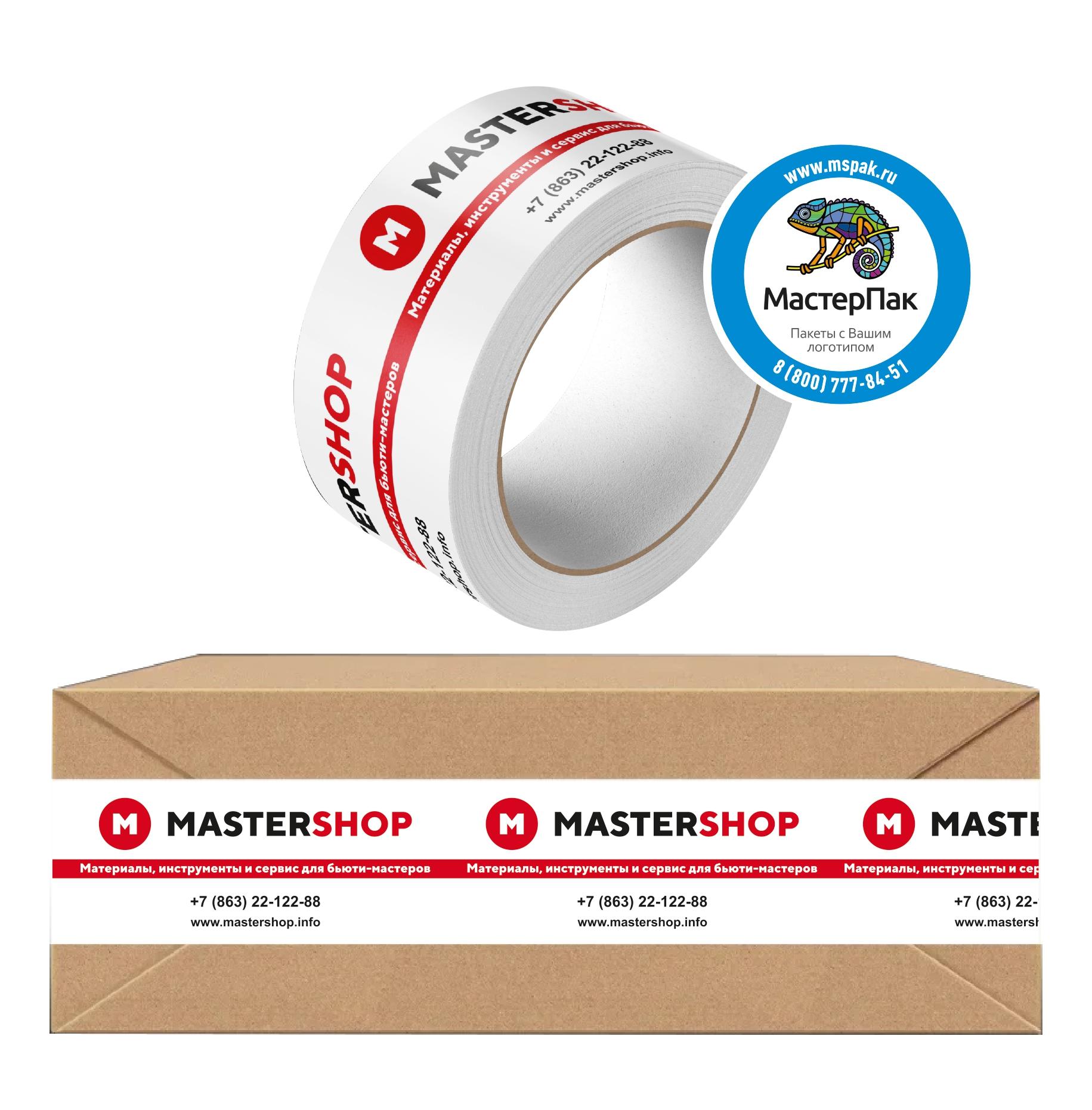 Скотч с логотипомMasterShop, 63 метра, 45 мкм, Ростов-на-Дону