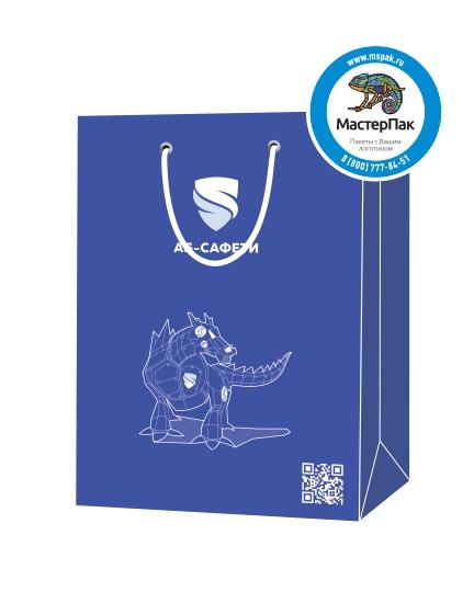 """Пакет подарочный, бумажный, 25*35, 200 гр.,с люверсами, ручка шнур, с логотипом """"АБ-САФЕТИ"""", Москва"""