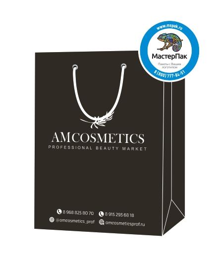 """Пакет подарочный, бумажный, 30*40, 200 гр.,с люверсами, ручка шнур, с логотипом """"AMcosmetics"""", Москва"""