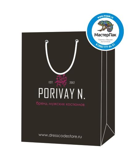 """Пакет подарочный, бумажный, 30*40, 200 гр.,с люверсами, ручка шнур, с логотипом """"PORIVAY N."""", Москва"""