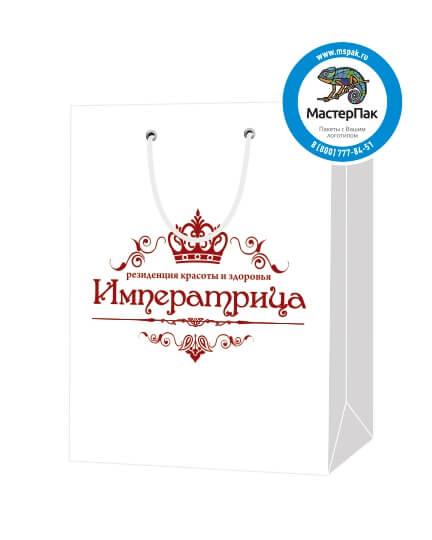 """Пакет подарочный, бумажный, 25*31, 200 гр.,с люверсами, ручка шнур, с логотипом """"Императрица"""", Нижневартовск"""