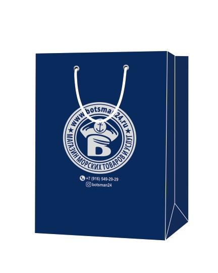Пакет подарочный, бумажный, 25*36, 200 гр.,с люверсами, с логотипом Yacht Paint, Долгопрудный